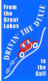 Dixie H banner