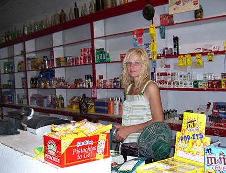 ut_ibapah_store