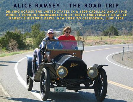 Alice_Dana Dorothy trip
